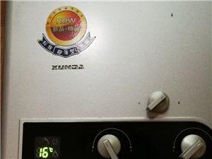 天然氣熱水器,八成新。迅達牌,12升。液晶顯示,好用。