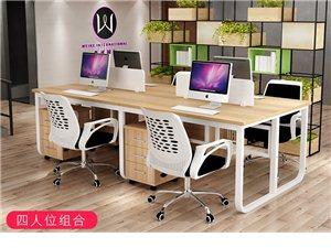 现有185平办公场地转租,装修齐全; 另还有桌椅、办公室、电脑、空调、冰箱、饮水机、微波炉、洗衣机...