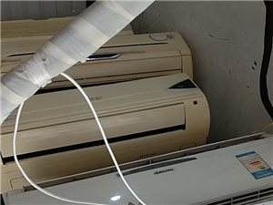 出售二手空調,冰箱,洗衣機,價格合理,有保修!
