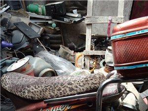 回收旧电动车摩托车洗衣机电视电脑冰箱书纸报纸旧家俱废铜烂铁