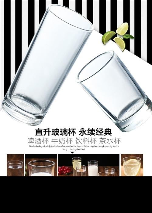 内径5.5   高13.5玻璃杯茶杯透明饮料杯玻璃圆柱杯加厚直身杯家用水杯乒乓球游戏杯 ……全新