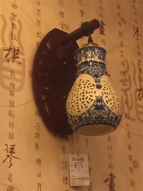 鄭州東建材美美燈飾中式壁燈29一個,全新未拆封