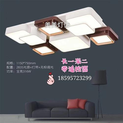 全新未拆封客廳燈,活動價298元。鄭州東建材