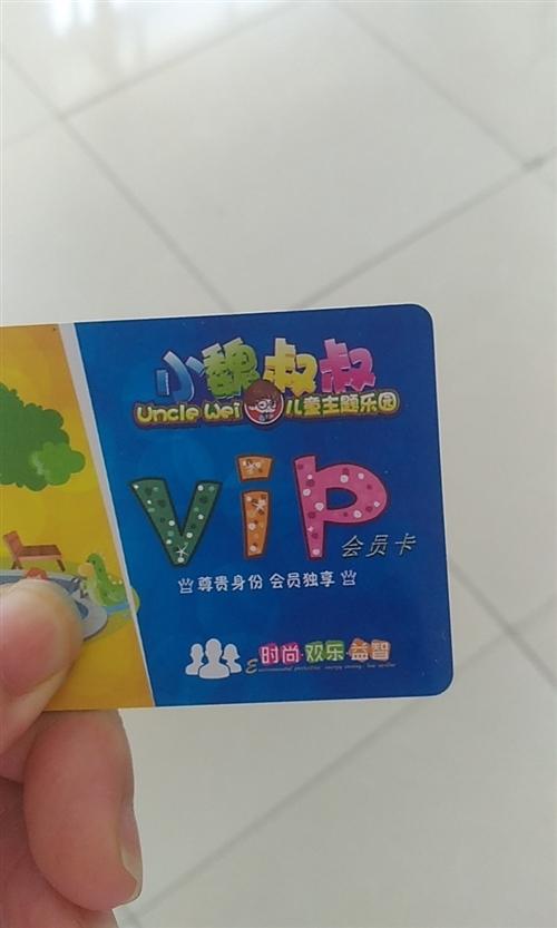 泰華商場小魏叔叔家的卡,里面還有250元底價轉讓,沒有卡去玩是80一次有卡是50,不想買卡也可以單次...