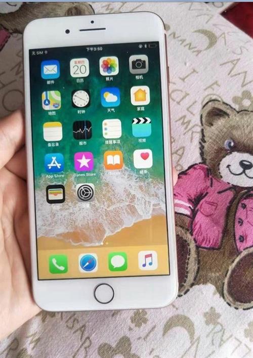 出苹果iPhone8 Plus 屏幕5.5寸的,256g内存,无拆修,用的很仔细,没有磕碰,机子没有...