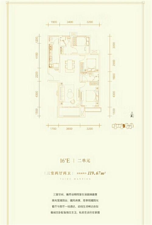 """随时看房 """"泰和府""""是杨凌首个以新中式风格打造的高端住宅,面积119,交通便利,学校,购物等配套齐..."""