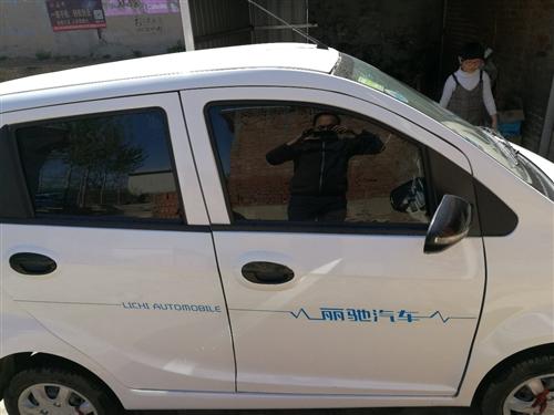 出售丽驰电动汽车,准新车,手续齐全。