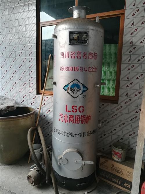 原有旧锅炉,因一零件坏了以为是锅炉报废,就买一新锅炉备用,经维修后旧锅炉仍完全正常。现又改用燃气锅炉...
