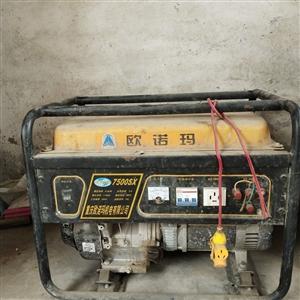 有�l��C一�_汽油的,可以�l220 v和380v.用了一��月。有�\心��I的�于李先生�系。��:186...
