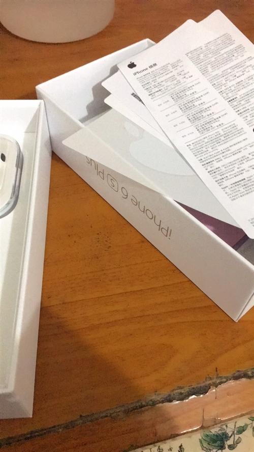 苹果原装耳塞出售。全新还没有拆。如果不是原装免费送。联系电话15970757018