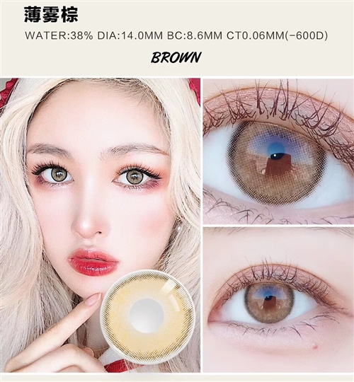 全新美瞳系列
