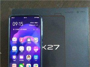 6月3号刚买的全新VIVOX27,8+128G全套,原价3198元,超大全面屏,升降式摄像头,屏幕指...