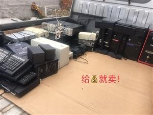 电脑,打印机,显示器,监控、收银系统、