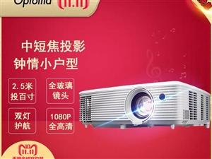 奧圖碼HT3165C高清投影機家用1080p中短焦4K藍光3 設備9.5成新以上  因本人位置問...