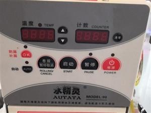 水精灵奶茶90杯自动封口机,九成新,原价3200百多,欲购从速!