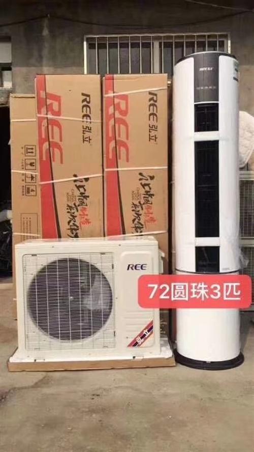 空調廠家直銷,全國聯保,送貨上門,18239999222.