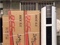廠家直銷,貨源充足,全國聯保,送貨上門18239999222