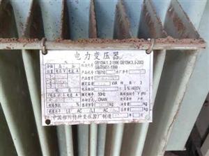 250KV A舊變壓器 價格面談 聯系電話13837177399