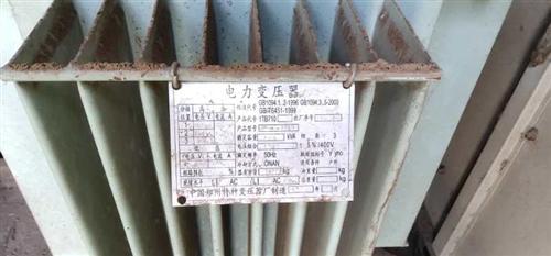 250KV A旧变压器 价格面谈 联系电话13837177399