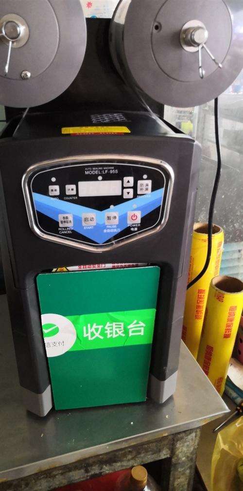 原价4800水精灵奶茶封口机,九成新,现半价出手,欲购从速!