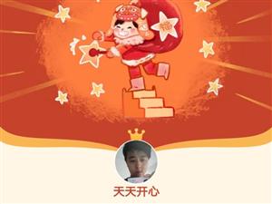 ��蚰睦镉型恋爻鲎獾穆�系我18779811511