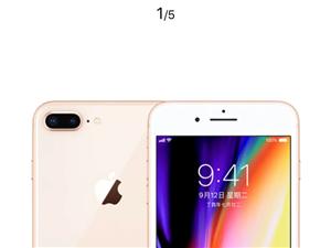 ipeone8 Plus全�W通 金色 256G�C身�却� �C件其全 一手�D� �o拆�o修