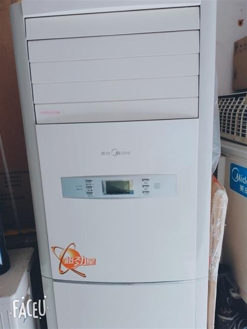 本店出售二手。美的,格力,海尔空调,冰箱,洗衣机。也有新空调出售。质优价廉,低价出售。