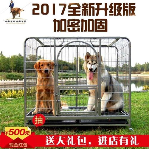 大型狗籠,低價出售……