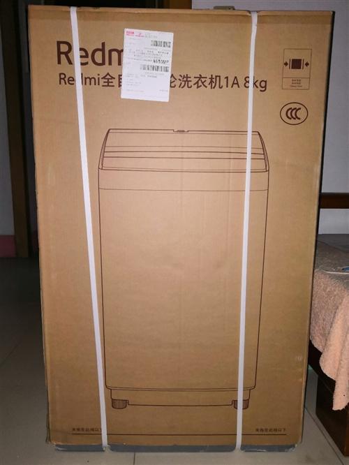 儿子在外地给买的会自动波轮洗衣机,本月八号送达,因家己有一台,所以想把这台未拆封的出售,售价750元...