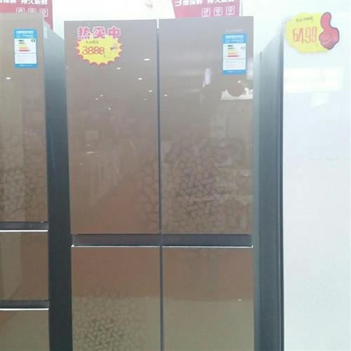 榮事達BCD-395MGR十字對開雙門式直冷電冰箱
