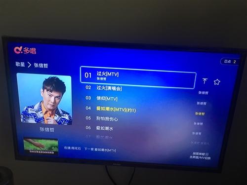 中國移動全網通電視盒子,可以k歌,看VIP電影,電視節目永久免費,還可以玩游戲,