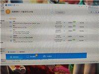 出售台式电脑,配置清单:CPU i5- 7400  GTX-730 独立显卡  1000G存储硬盘 ...