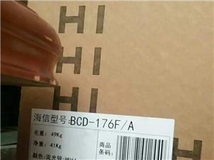 海信冰箱一�_,全新未�_封,公司�l的。自己用不上。不�h�r。