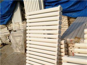 济源市二手暖气片三万多片出售中……碳钢的新房拆下来的,有很大部分包装膜完好的,回去直接安装用!1.8...