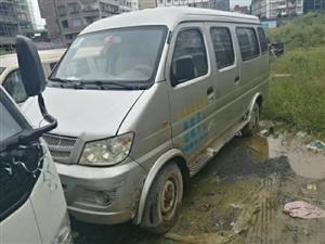 客户置换车低价处理需要的18723459602