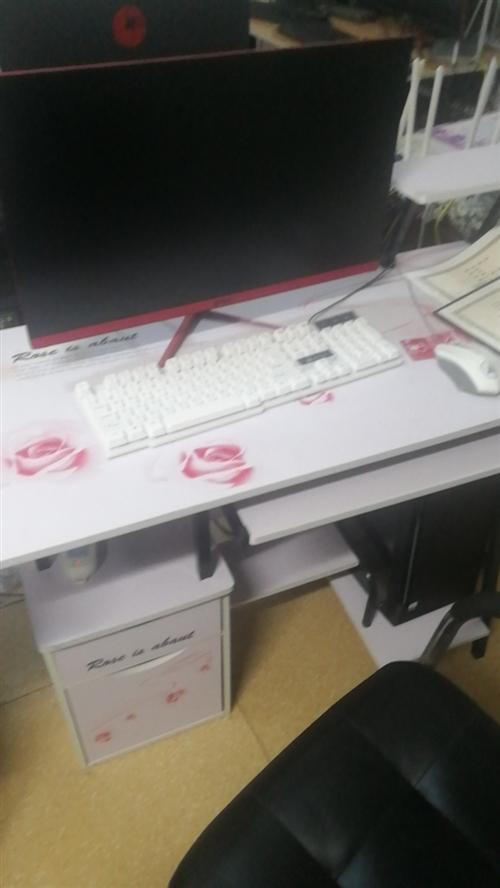 9.9新电脑主机显示器电脑桌  家用电脑桌  逆水寒吃鸡配置