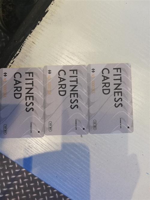 和朋友辦的學生團體健身卡,三人卡打包處理,不單。原價599,現299出售,有效期到九月一。155_6...