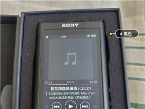 索尼nw-zx300a搭配索尼-xba-n3 听歌极佳,电量持久,小黑砖+4.4平衡耳机一部到位,原...
