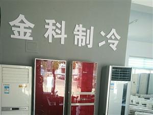 18354353554-----出售回收各种二手空调。
