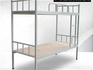 求购二手高低床,八九成新的!