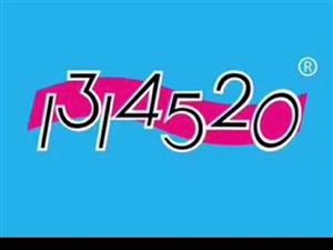 1314520-0440 =2300 1314520-1331 =2300 1314520-38...