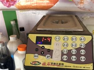 奶茶店的果糖機。低價出售