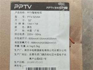 全新智能32寸PPTV电视一台只支持会东本地自取