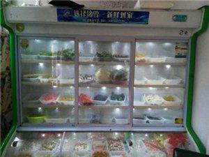 九成新冰箱展示柜