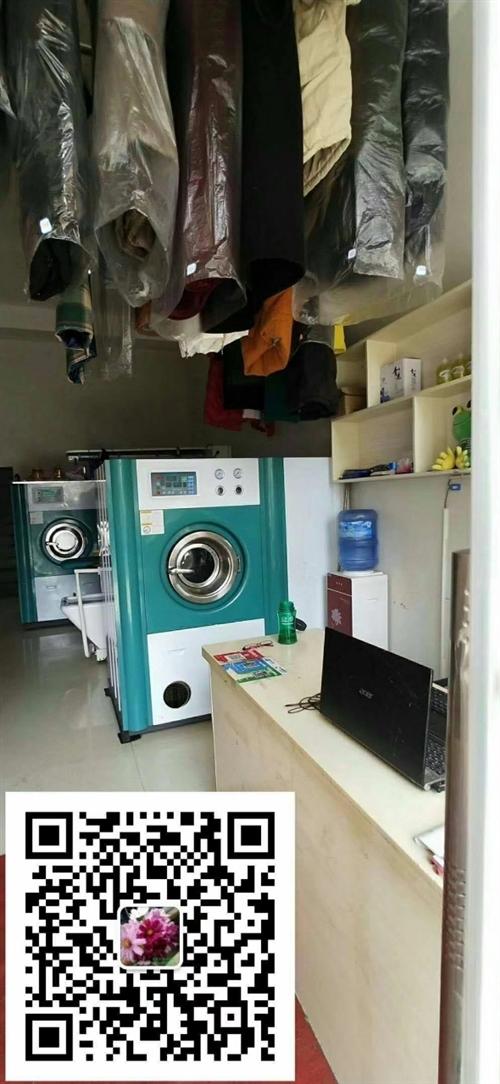 水洗机,干洗机,烘干机,等洗衣设备现低价转让