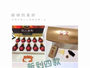 爱有色商贸,天然植物提取,男人补肾佳品,解决您的难言之隐,欢迎咨询微信yinhu183