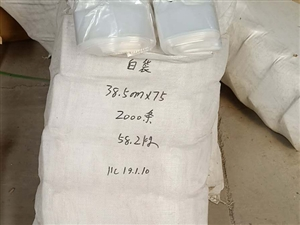 白色塑料袋和2吨叉子车,半价处理
