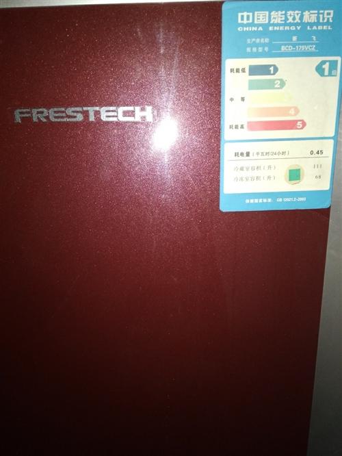 冰箱是去年买的,虽然看上去很新?但是为了保险起见,我还是让商家换了铜管,用不到了,低价处理,200块...
