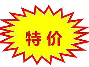 秒殺山西陽泉聯通1711693【AAA】 紅豆底消19兩年 17116931000 400...