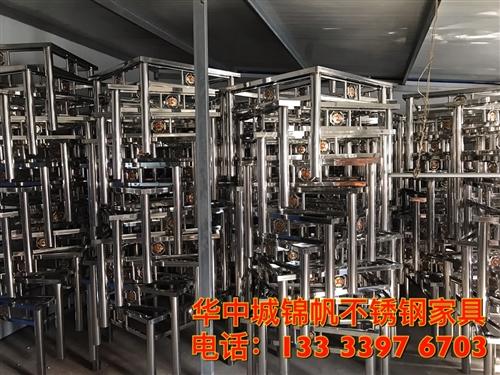 大批量生產尺寸精準,桌腿采用直徑6cm圓管,高亮度202不銹鋼材質,厚度達到0.5,四平八穩。歡迎到...